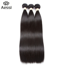 AESSI hair products 100% unprocessed free sample bundles and closure brazilian in dallas tx 100 virgin bundle deals
