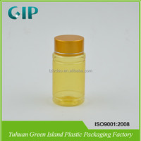 Small plastic vials Clear cylinder packaging bottles with Gold screw cap