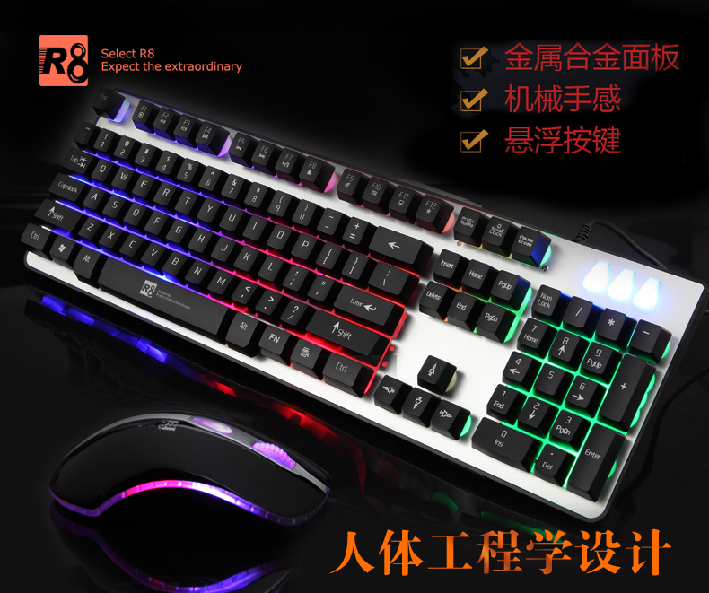 R8 Hot white color game keyboard ,wired backlight keyboard for drop shipping and warehousing