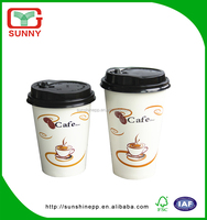 Biodegradable Disposable Coffee Paper Cup with Lid