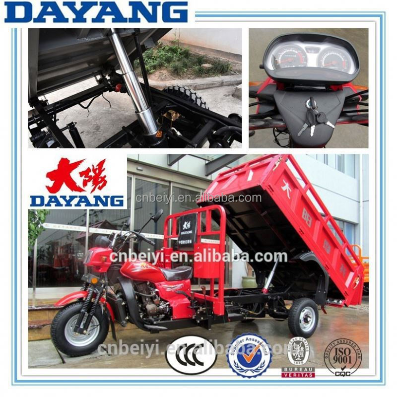 2015 gasoline ccc tipping cargo pedal trike tricycle with good quality