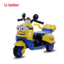 PP Plastic Type and Plastic Material Kids 6V Electric Car Kid Ride On Car
