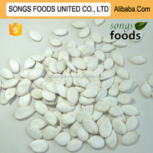 Edible Snow White Pumpkin Seeds For Export