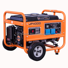 Hot sale! electric 2.5kw inverter gasoline generator price for sale