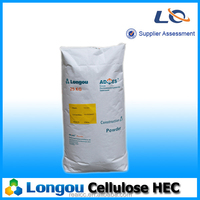Drilling fluid&drilling mud&chemical for oilfield Hydroxyethyl Cellose HEC
