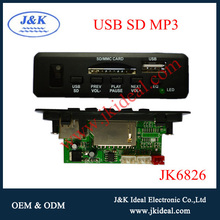 JK6826 power amplifier module mp3