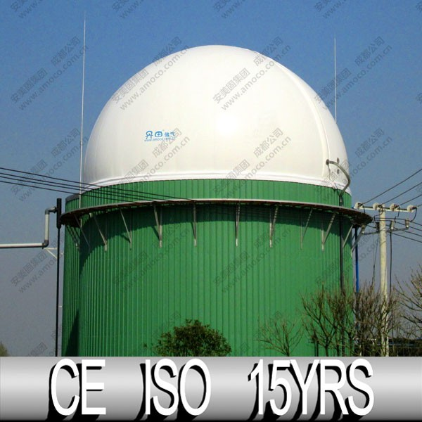 Amoco Company Biogas Bag Digester, Storage of Renewable Energy