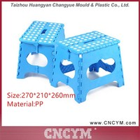 New popular Promotional Sitting Stool For Kids