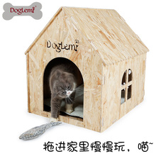Pretty New Design Cat and Dog Bed Cave ,Washable Luxury Wooden House for Pet