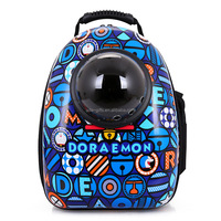 New creative Design Pet Products Outer Space pet Carrier Outdoor Bag