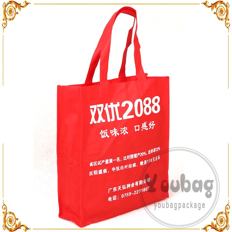 eco-friendly green laminated non woven bags trolley shopping bag with chair non woven bag