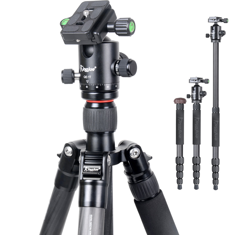 Kingjoy carbon fiber extanded heave duty tripod for DLSR camera