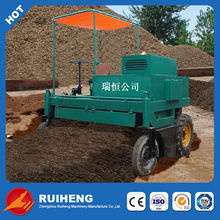 2014 hot selling mobile compost turner with factory price