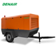 free shipping 7 bar screw portable air compressor 185cfm