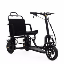 three Wheels Mini Handicapped elderly balance scooter
