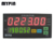 MYPIN preset counter/digital counter/electronic counter