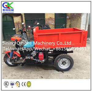 mini diesel tricycle/three wheels small diesel dumper truck