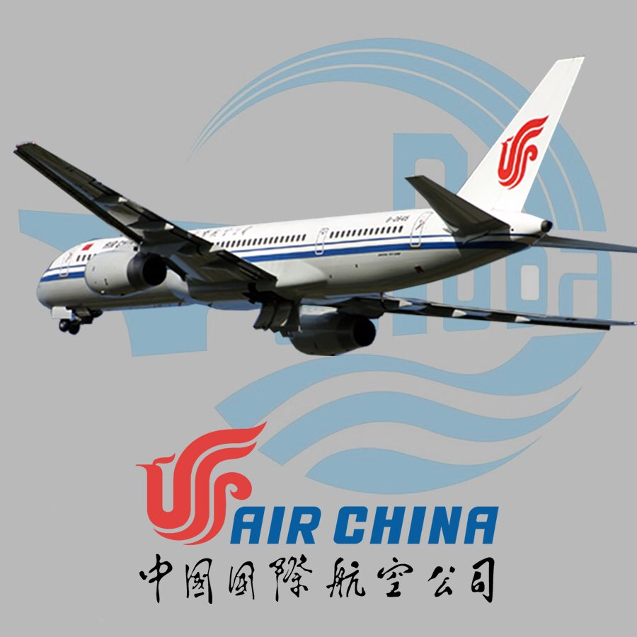 From Shenzhen to USA all Amazon cargo international <strong>express</strong> air waybill service dropshipping