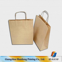 Cheap price simple kraft paper bags without printing