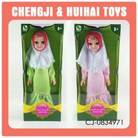 Hot sale plastic muslim women long dress 20inch fulla doll