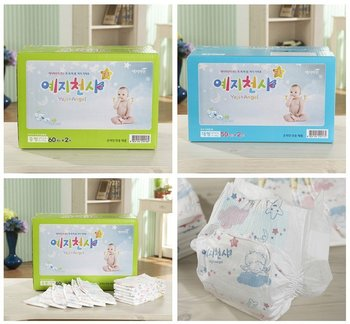 Yeji Angel Diapers