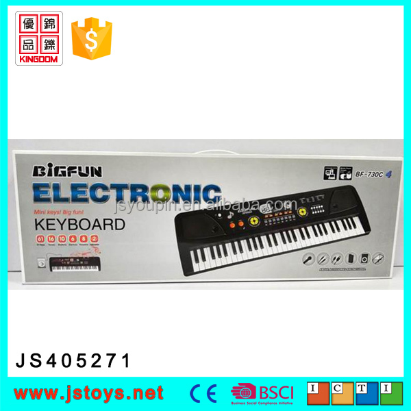 2017 new design electronic keyboard price