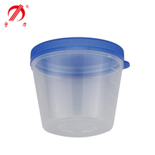 40ml hot sale disposable sputum container / phlegm container / sputum cup with cap