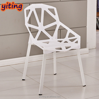 Design White Plastic Leisure Chair For
