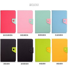 New arrival PU flip tablet bumper case for ipad mini 7inch