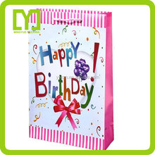Lovely PP plastic gift packing bagcheap colored birthday gift bag