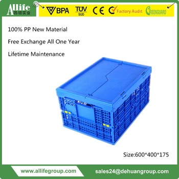 Allife Eco Friendly Recyclable Plastic Material Distribute Fruit Crate
