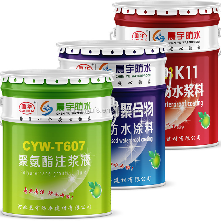 JS compound waterproof coating for concrete