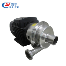 Stainless steel food grade pumps water pump centrifugal pump