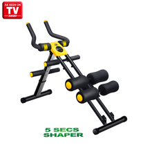 Home gym fitness equipment 5 minutes shaper