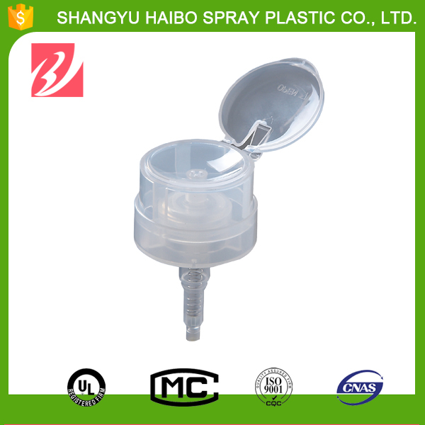 2015 Top quality 10 years experience with long nozzle plastic pump spray caps