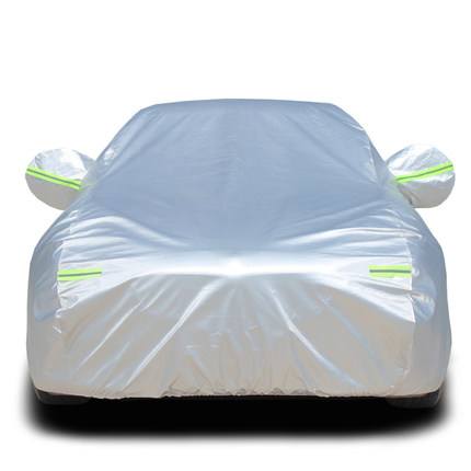 Sun Shade UV Protection Waterproof Snow Portable Car Cover