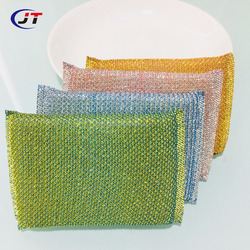 Cheap wholesale Rectangle Foam Sponge Mesh Scrubber Scourer Scouring Pad with Best Price