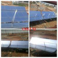 Guangzhou parabolic trough solar collector
