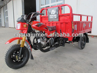 175cc three wheel motorcycle/ mobility scooter 3 wheel/ 3 wheel scooter cheap gas scooters for sale