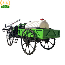 Spray pump agricultural sprayer machinery for farm and garden
