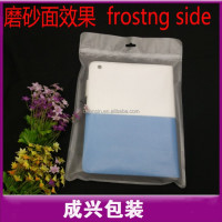 matte poly bag for ipad Air 2/3/4 table pc case/ translucent PVC zipper pouch/poly bag for plants/laminated poly bag