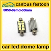 festoon ligth 36mm 5050 8smd car led interior dome lamp canbus