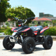 Chinese manufacturer 1500w electric ATV quad bike of kids ATV electric ATV for sales