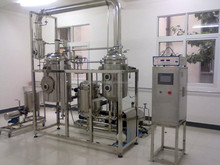 Extremly PURE Essential Oil Making Machine