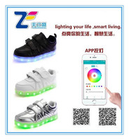 YLS-36New App Controlled latest shoes design lady flat 2013 men
