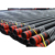API 5CT VIC Vacuum Insulated casing for Heavy oil Thermal recovery