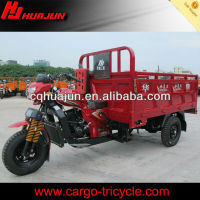 HUJU 250cc trike motorcycle chopper / trike buggy / flatbed trike for sale