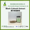 Top Sale black cohosh/black cohosh extract/black cohosh herbs