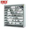 Guangdong Foshan Wall Window Mounted Industrial Exhaust Fan