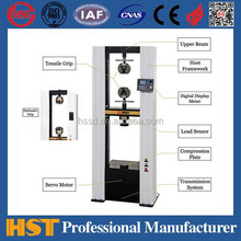 WDS-5 5KN Digital Display Electronic Universal Testing Machines/Plastic Film Tensile Strength Tester